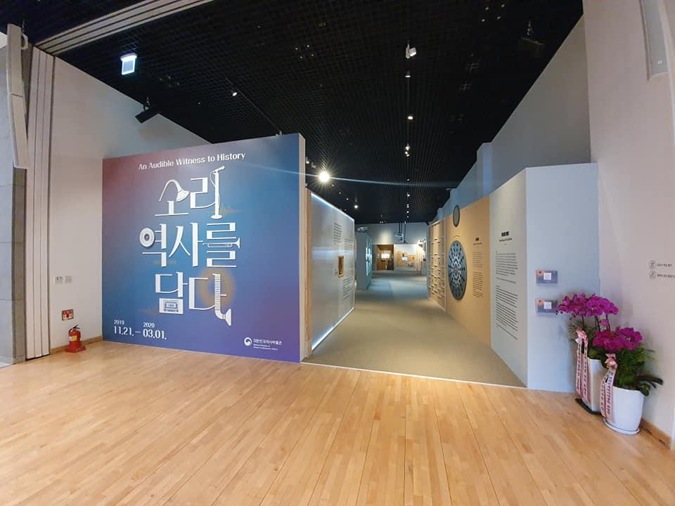 history_museum_1