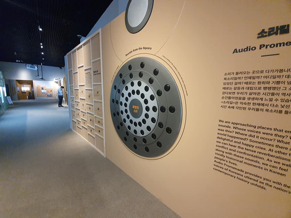 history_museum_5